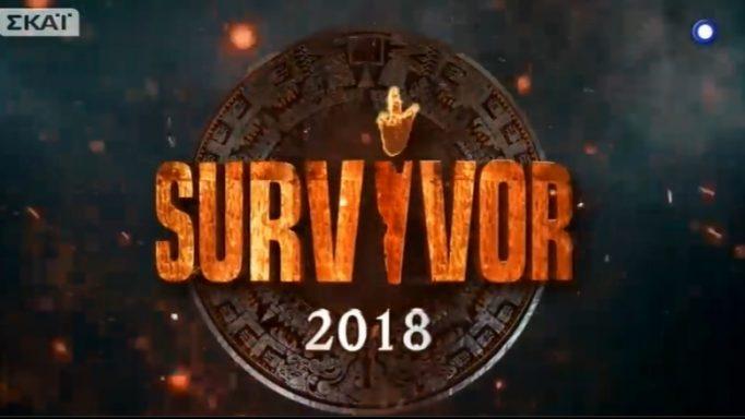survivor2 682x384 2 - Χώρισε παίκτρια του Survivor! Η εξομολόγησή της…