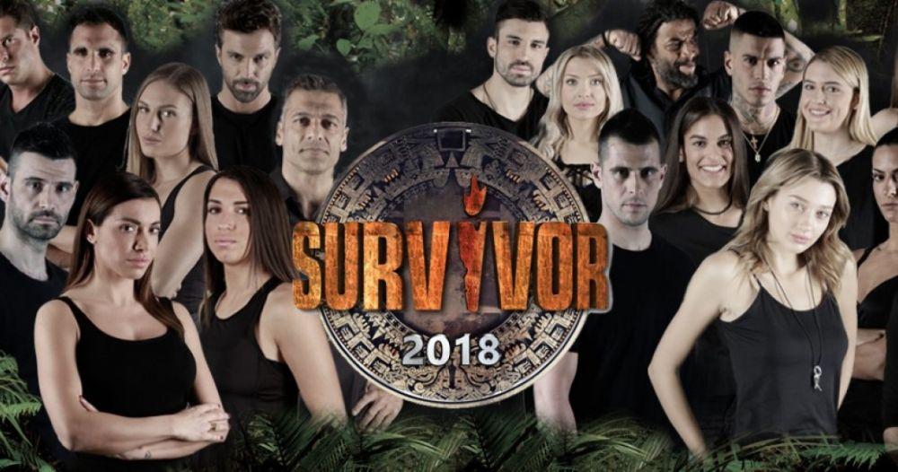 thumbnail survivor 2018 - Survivor 2018: Αυτοί είναι οι νέοι «Διάσημοι» που φεύγουν για Άγιο Δομίνικο! (video)