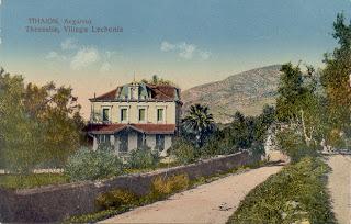 %CE%9A%CE%BF%CE%BD%CF%84%CE%BF%CF%8D1910 - Τα «στοιχειωμένα» σπίτια και μέρη της Θεσσαλίας και η ιστορία που κρύβουν!