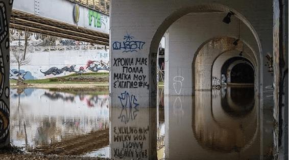 Screenshot 7 - #instalarisa | Εντυπωσιακές εικόνες κάτω από τη γέφυρα του Πηνειού