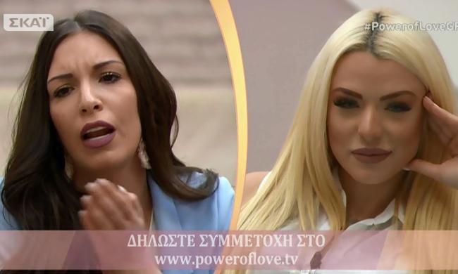 mar - Power of love: Τα «πήρε» η Μαρίνα και τα «έχωσε» στην Στέλλα: «Δεν με νοιάζει πως ψηφίζουν οι άλλοι»
