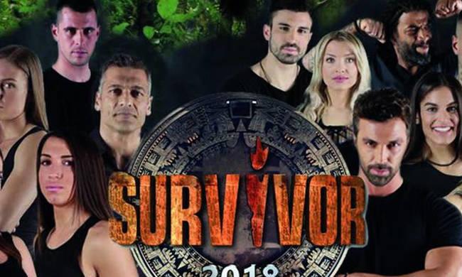 surv - Survivor - spoiler: Ποια ομάδα κερδίζει σήμερα (04/03) το έπαθλο