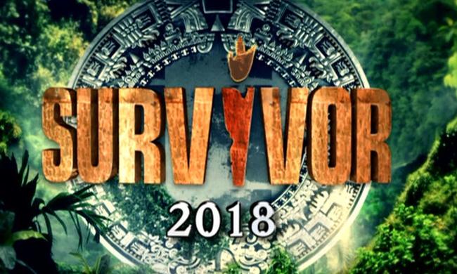 survivor 20 - Survivor 2: Αυτοί είναι οι 2 διάσημοι και οι 2 μαχητές που θα μπουν στο παιχνίδι