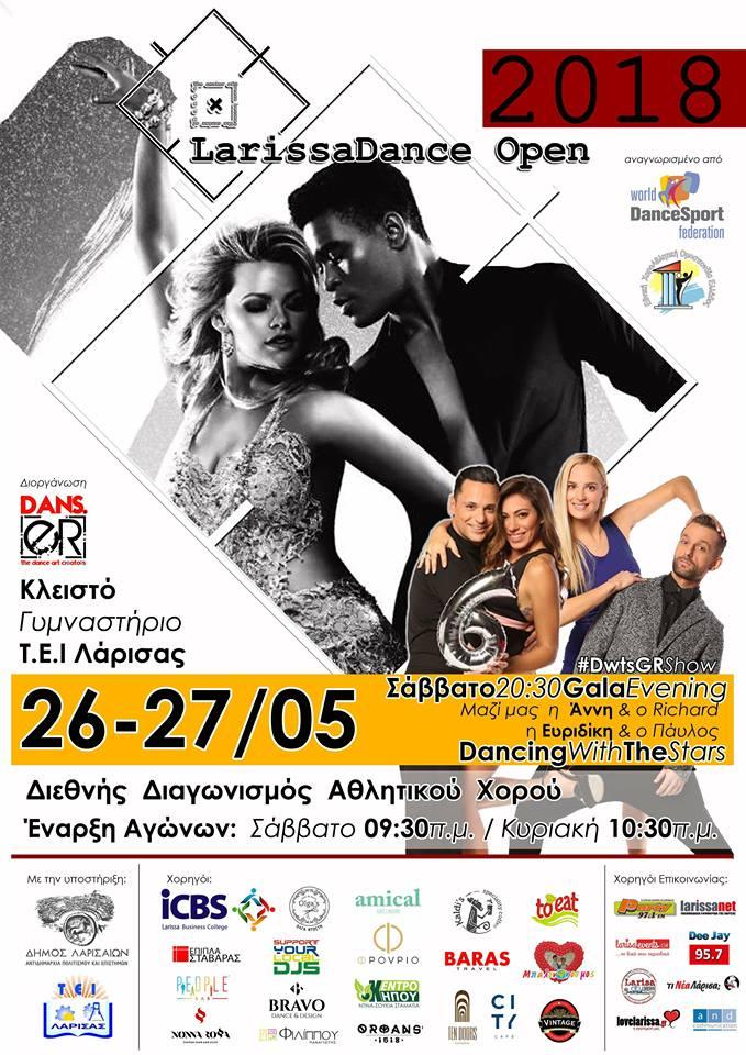 33101389 2161924370750751 674144698209665024 n - Παγκόσμιος Αγώνας Αθλητικού Χορού LARISSA DANCE OPEN 2018 στη Λάρισα
