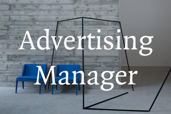 Advertising Manager 600x400 - Ροή