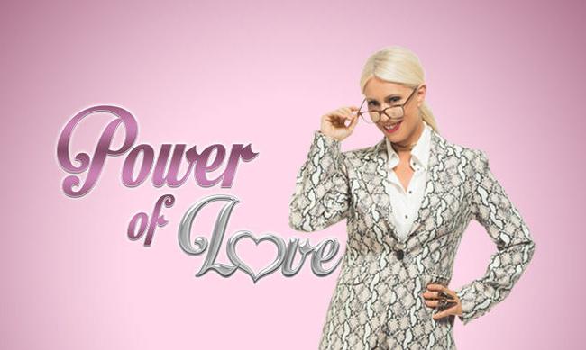 bakodimou newlogo - Power Of Love: Παίκτρια υπήρξε το τρίτο πρόσωπο στη σχέση γνωστής τραγουδίστριας και ποδοσφαιριστή