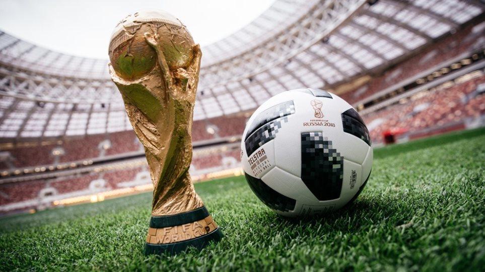 MUNDIAL2 - Αλγόριθμος προβλέπει τη χώρα που θα είναι νικήτρια στο φετινό Μουντιάλ