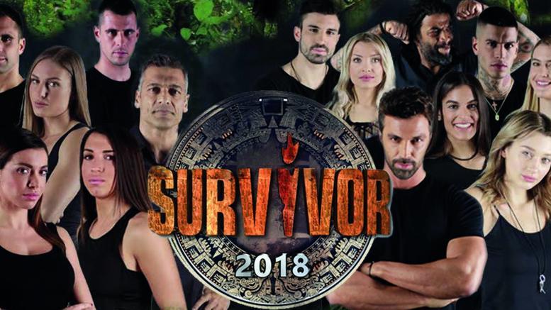 survivor 2 poso ligotera xrimata tha paroun fetos oi paiktes 1.w l - Παίκτης του Survivor ετοιμάζεται να παντρευτεί