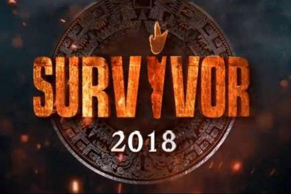 survivor 2018 600x400 - Centred Header