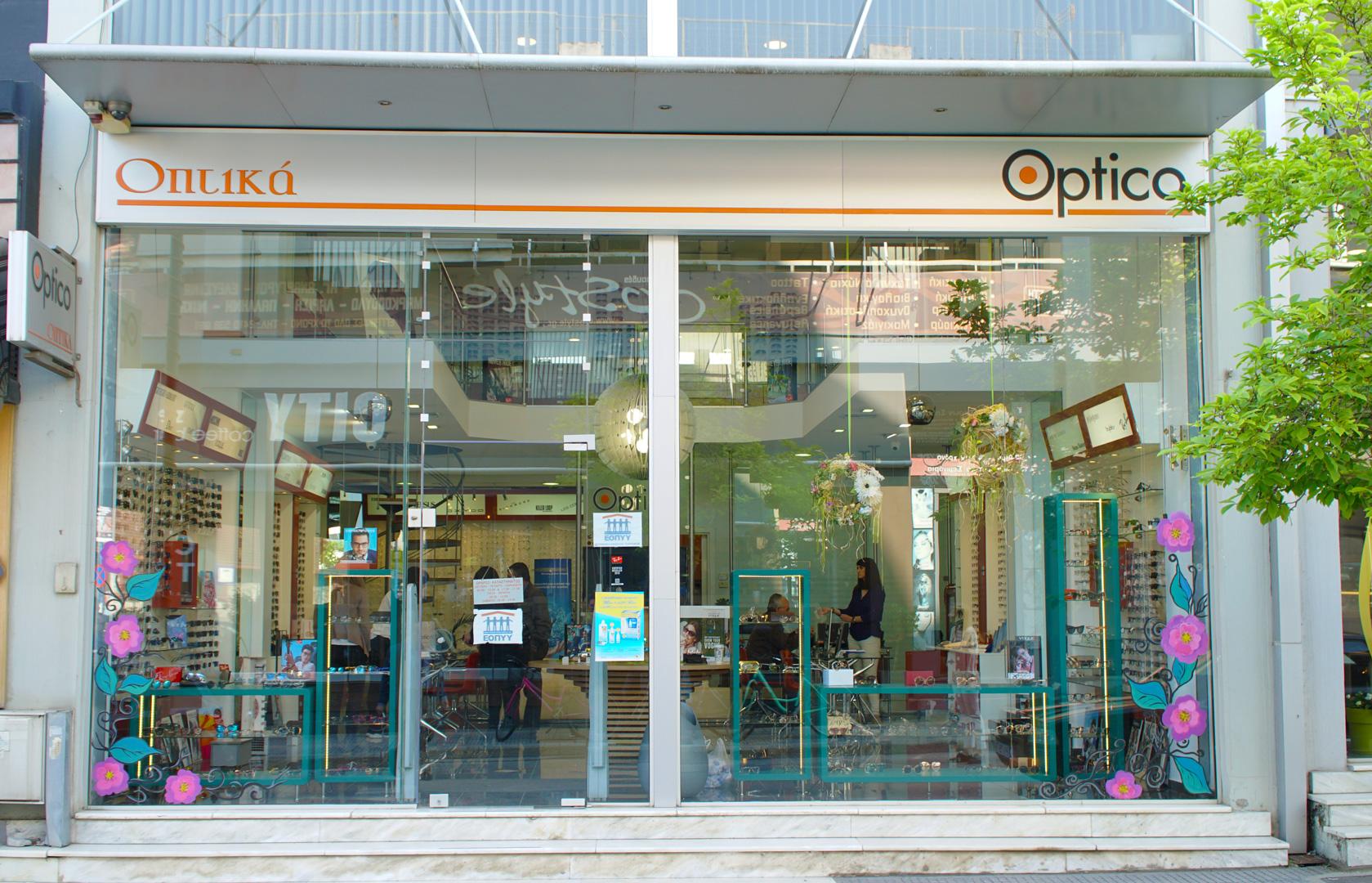 af8b1b0b39 Το Optico μας παρουσίαζει όλες τις νέες τάσεις στα γυαλιά ηλίου! - Λάρισα