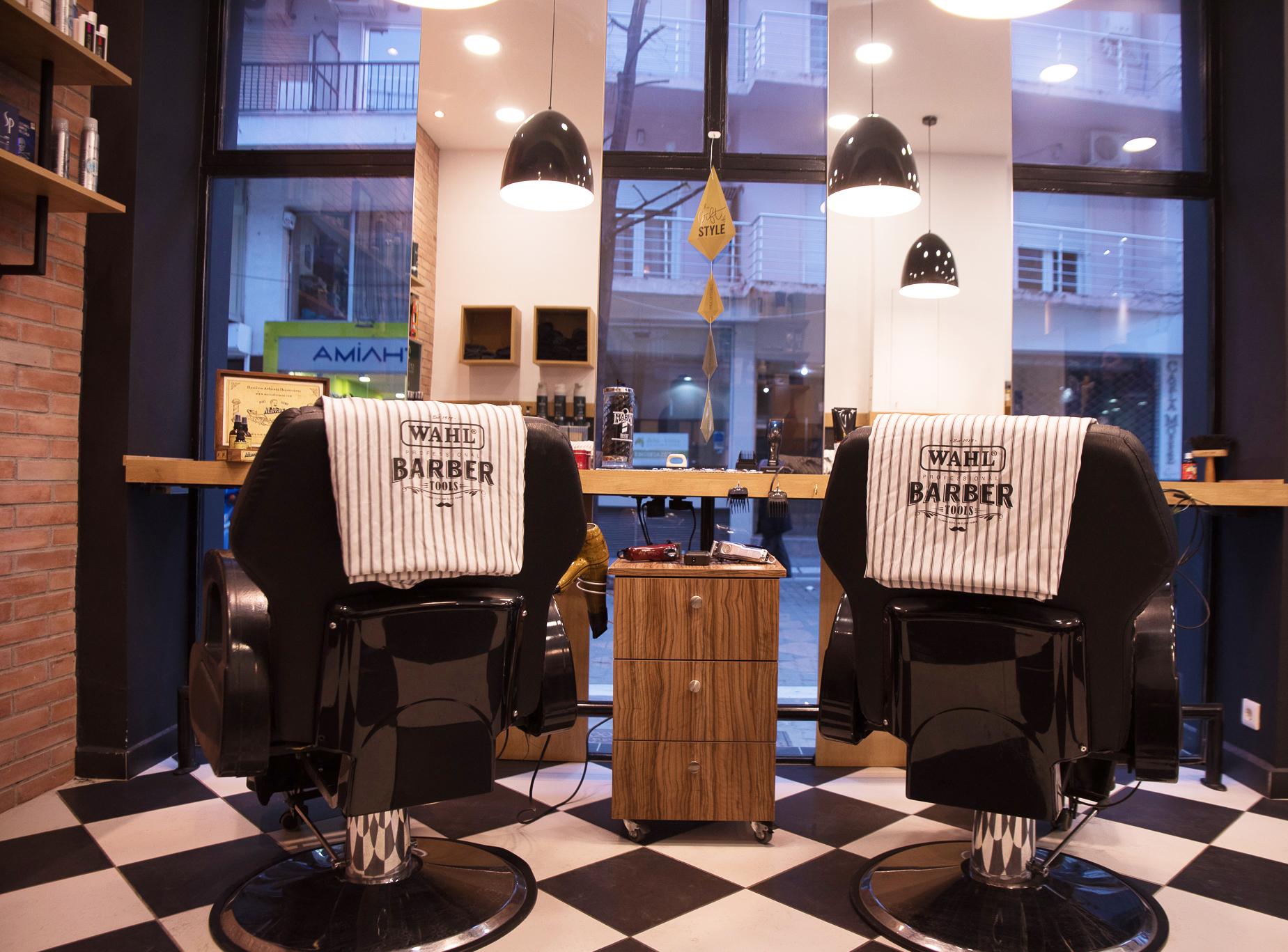 Χώρος για αντρικά κουρέματα (barber) στην Λάρισα