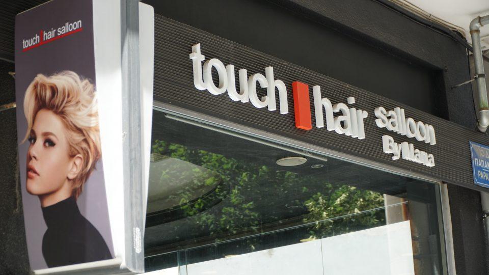 Τouch hair salloon
