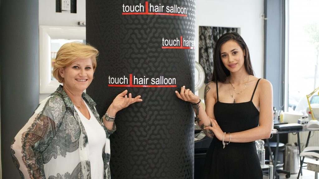 Touch Hair Salloon by Maria Larisa