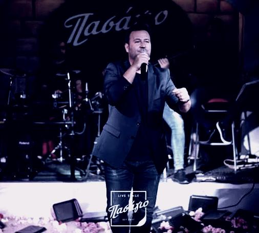 Μάκης Μπαράκος - ομάδα τραγουδιστών Πασάγιο